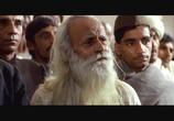 Фильм Ганди / Gandhi (1982) - cцена 1