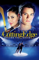 Золотой лед 3 / The Cutting Edge 3: Chasing the Dream (2008)