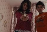 Фильм Сахарный поцелуй / Besos de Azúcar (2013) - cцена 4