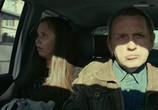 Сцена из фильма Я тоже хочу (2012) Я тоже хочу сцена 4