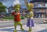 Мультфильм Планета 51 / Planet 51 (2009) - cцена 3