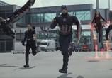 Фильм Первый мститель: Противостояние / Captain America: Civil War (2016) - cцена 6
