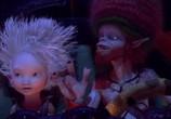 Мультфильм Артур и месть Урдалака / Arthur et la vengeance de Maltazard (2009) - cцена 2
