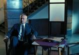 Сцена из фильма Штрих 2 / Sztos 2 (2012) Штрих 2 сцена 3