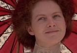 Сцена из фильма Моя блестящая карьера / My Brilliant Career (1979) Моя блестящая карьера сцена 4