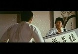 Фильм Сила Айкидо / Gekitotsu! Aikidô (1975) - cцена 5