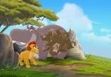 Сцена из фильма Страж-лев: Возвращение Рыка / The Lion Guard: Return of the Roar (2015) Страж-лев: Возвращение Рыка сцена 4