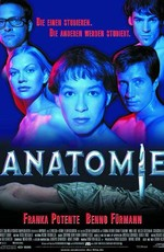 Анатомия / Anatomie (2000)