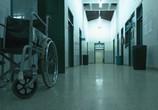 Сцена из фильма Морг / Morgue (2020)