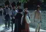 Сцена из фильма Май / Máj (2008) Май сцена 16