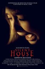 Тихий дом / Silent House (2011)