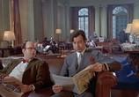 Фильм Новый лист / A New Leaf (1971) - cцена 2