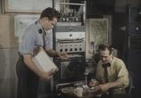 Фильм Призрак из космоса / Phantom from Space (1953) - cцена 4