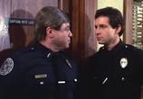 Фильм Полицейская Академия 2: Их первое задание / Police Academy 2: Their First Assignment (1985) - cцена 1