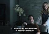 Фильм Ноктюрн / Nocturne (2020) - cцена 9