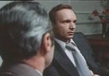 Фильм Страх высоты (1976) - cцена 6