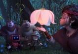 Мультфильм Братья Медведи: Тайна трёх миров / Boonie Bears: Entangled Worlds (2019) - cцена 4