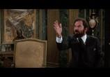 Фильм Большой автобус / The Big Bus (1976) - cцена 4