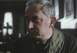Фильм Скучная история / Nieciekawa historia (1982) - cцена 1