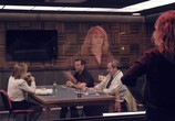 Сериал Преступник / Criminal (2019) - cцена 5