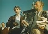 Фильм Правда (1957) - cцена 3