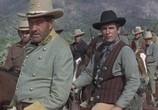 Фильм Всадники из Аризоны / Arizona Raiders (1965) - cцена 3