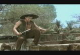 Сцена из фильма Коммандо / Commando (1988)