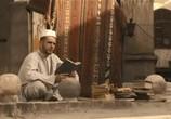 Фильм Поединки: Правдивая история. Тегеран 43 (2011) - cцена 6
