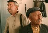 Фильм Зеленый фургон (1983) - cцена 2