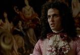 Сцена из фильма Король танцует / Le roi danse (2000) Король танцует сцена 5