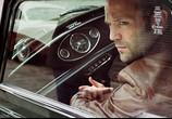 Фильм Ограбление на Бейкер-Стрит / The Bank Job (2008) - cцена 2