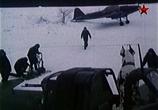 Фильм Ты должен жить (1981) - cцена 3