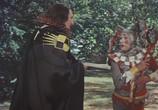 Сцена из фильма Новые похождения кота в сапогах (1958) Новые похождения кота в сапогах сцена 4