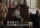 Сцена из фильма Только правда / The Whole Truth (2016) Только правда сцена 8