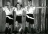 Фильм Блондинка из варьете / Blondie of the Follies (1932) - cцена 4