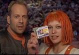 Фильм Пятый элемент / The Fifth Element (1997) - cцена 2
