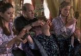 Фильм Как стать принцессой / The Princess Diaries (2002) - cцена 2