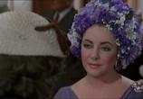 Фильм Зеркало треснуло / The Mirror Crack'd (1980) - cцена 1