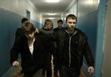 Фильм Племя (2015) - cцена 3