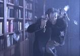 Сериал Полтергейст: Наследие / Poltergeist: The Legacy (1996) - cцена 8