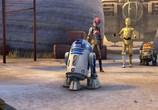 Мультфильм Звездные войны: Повстанцы / Star Wars Rebels (2014) - cцена 4