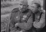 Сцена из фильма Отец солдата (1964) Отец солдата сцена 10