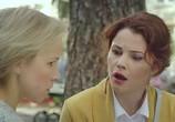 Фильм Дорога из желтого кирпича (2018) - cцена 5