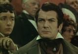 Фильм Граф Монте-Кристо / Le Comte de Monte Cristo (1954) - cцена 5