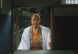 Фильм Смерть мастера чайной церемонии / Sen no Rikyu: Honkakubô ibun (1989) - cцена 2