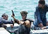Сцена из фильма Крейсер / USS Indianapolis: Men of Courage (2016)