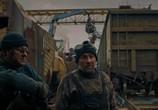 Фильм Бобот и энергия Вселенной (2018) - cцена 1