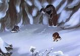 Мультфильм Седой медведь (1988) - cцена 3