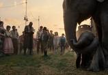 Фильм Дамбо / Dumbo (2019) - cцена 4