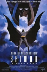 Бэтмен: Маска Фантазма / Batman: Mask of the Phantasm (1993)
